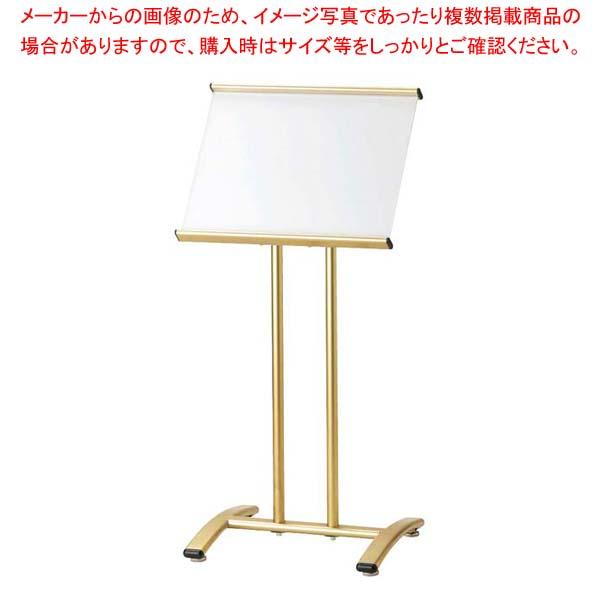 えいむ サインスタンド SS-100 ゴールド 【厨房館】店舗備品・インテリア