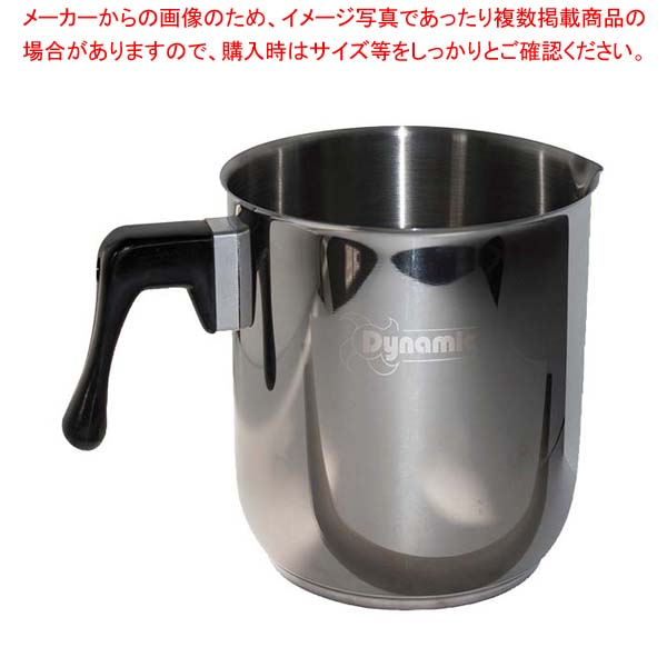 ダイナミック ハンドミキサー DMX160用部品 スチールボール 3L 【厨房館】調理機械(下ごしらえ)