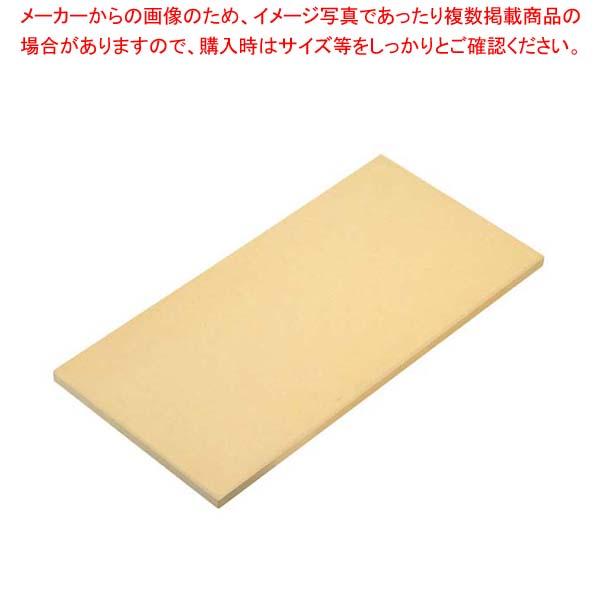 ニュー抗菌プラスチックまな板 1800×900×30 【厨房館】まな板