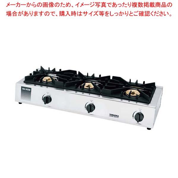 シルクルーム ガステーブル ガッツNo.3 SK-3 13A 【厨房館】電気・ガスコンロ