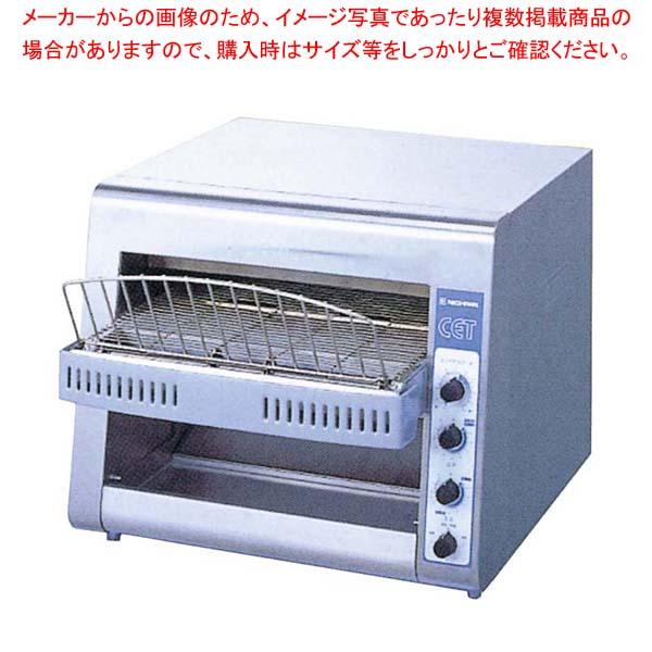 ニチワ 電気連続トースター CET-32N 単相200V 【厨房館】オーブン・電子レンジ