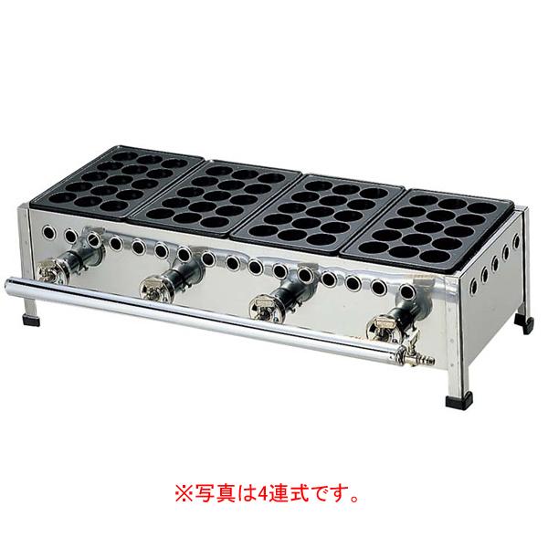 たこ焼台セット 15穴 153S 3連式 【厨房館】お好み焼・たこ焼・鉄板焼関連