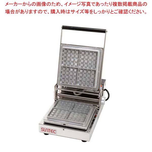 マルチベーカー MAX-1 ワッフル丸型1個取 MAX-1-WFR0101 【厨房館】ブレンダー・ジューサー・かき氷