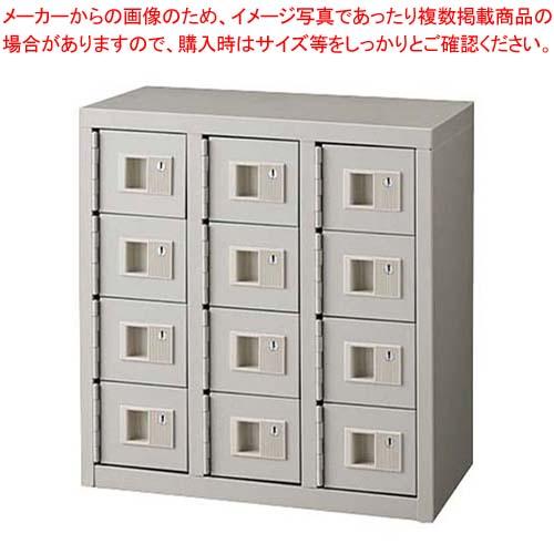 貴重品ロッカー 52396-2N 【厨房館】店舗備品・防災用品