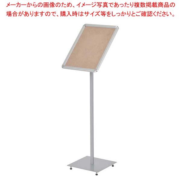 メディアグリップスタンド 31892-1N 【厨房館】店舗備品・インテリア