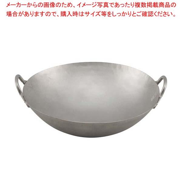 チタン 打出 中華両手鍋 45cm 窒化加工なし 【厨房館】鍋全般