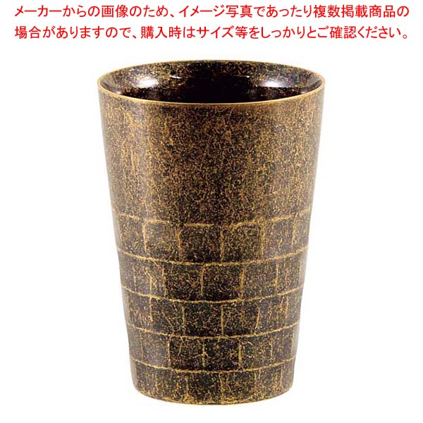 レトロ 18-8 二重タンブラー S ゴールド 【厨房館】グラス・酒器