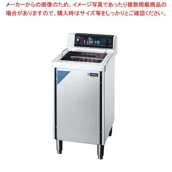 洗浄機超音波式 トーチョーラーク UCP-450 【厨房館】バスボックス・洗浄ラック