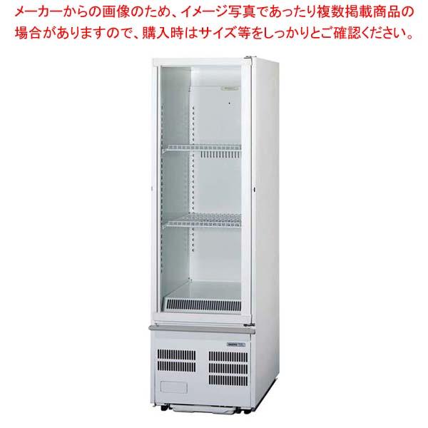 パナソニック 冷蔵ショーケース SMR-R70SKMC 【厨房館】冷温機器