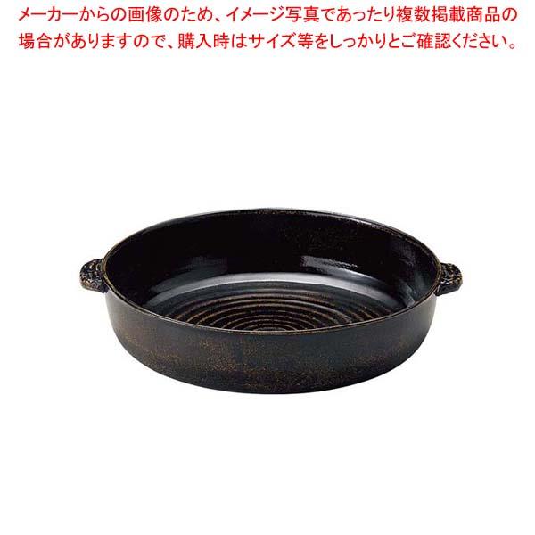 アルミ 電磁用 手付深型ドラ鉢(黒アメ釉)尺2 【厨房館】ビュッフェ関連