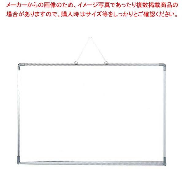 アルミ枠ホワイトボード AWB9012 トレー付 【厨房館】店舗備品・インテリア