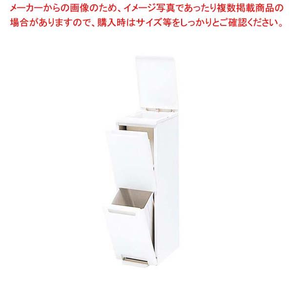 クリーンペール ペダル開閉式 CLP-121W 【厨房館】清掃・衛生用品