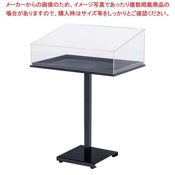 サンプルケーススタンド 39420-1N 【厨房館】店舗備品・インテリア