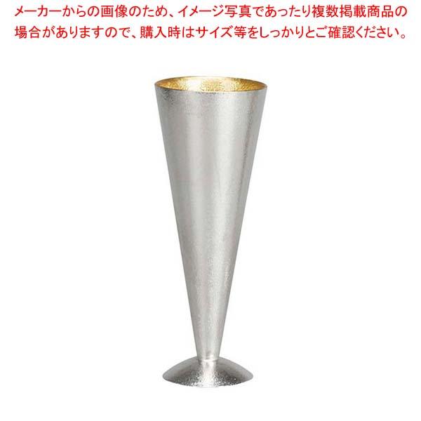 能作 錫 シャンパングラス 金箔 S 130cc 501344 【厨房館】和・洋・中 食器