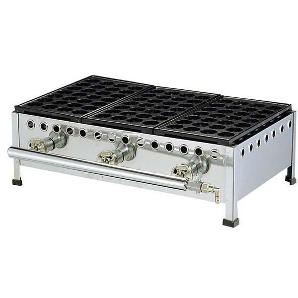 たこ焼台セット 28穴(足付鉄板式)283S 3連式 6B 【厨房館】お好み焼・たこ焼・鉄板焼関連