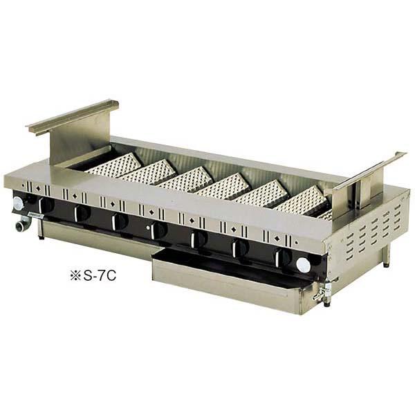 焼魚・蒲焼用焼物器 ローストクック S型 S-10C 【厨房館】焼アミ