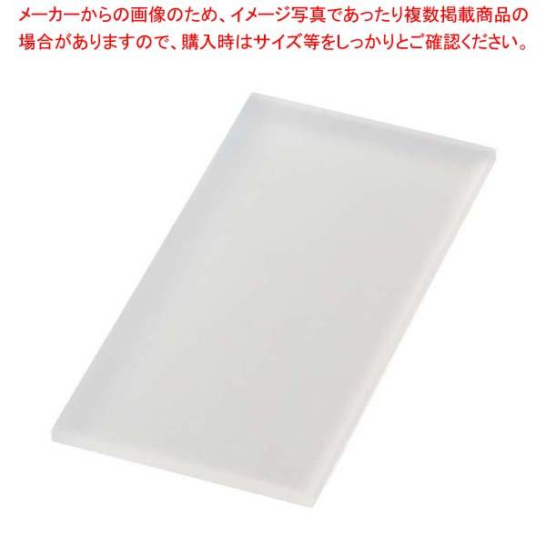 ライクガラス スリムレクタングルプレート M クリア 1202394 【厨房館】和・洋・中 食器
