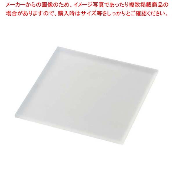ライクガラス スクウェアプレート M クリア 1202396 【厨房館】和・洋・中 食器