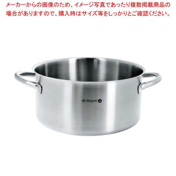 デバイヤー イノックス 三重底 半寸胴鍋(蓋無)3505-50 【厨房館】IH・ガス兼用鍋