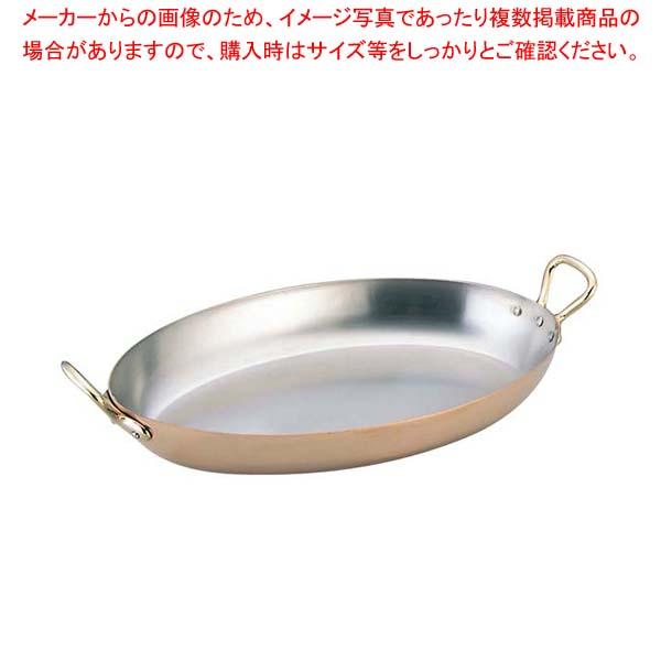 両手オーバルパン 【厨房館】ガス専用鍋 カパーイノックス 6724-30cm ムヴィエール