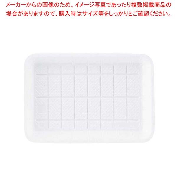 器美の追求 主食用 中仕切 AP-21N 白(5000枚入) 【厨房館】和・洋・中 食器