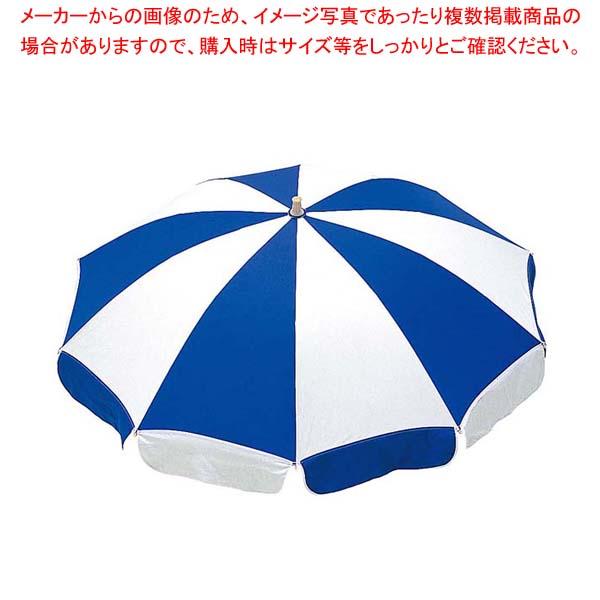 ガーデンパラソル 青白 MZ-591-117 【厨房館】店舗備品・インテリア
