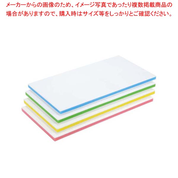 ポリエチレン抗菌カラーまな板 CKG-20SS(500×270×20)グリーン 【厨房館】まな板