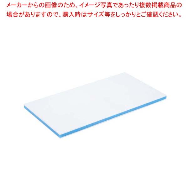 ポリエチレン抗菌カラーまな板 CKB-20LL(900×450×20)ブルー 【厨房館】まな板