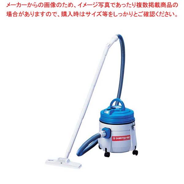 パワーバキュームクリーナー SV-1SB-II(乾湿両用切換型) 【厨房館】清掃・衛生用品