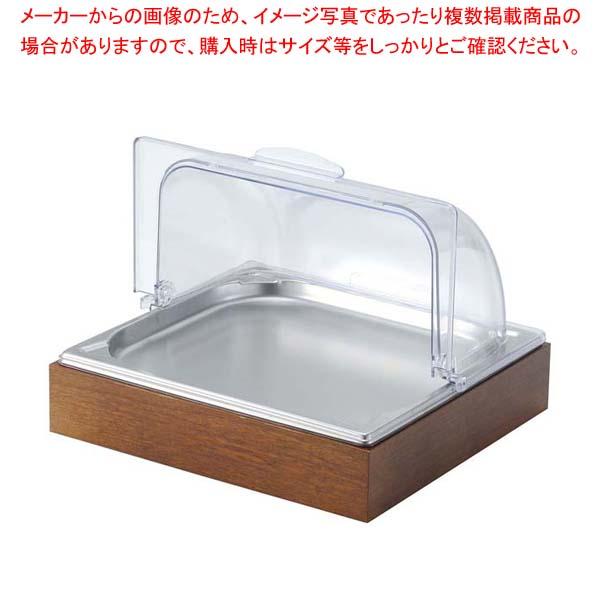 江部松商事 / EBM 木枠アイスディスプレイセット 2/3 エボニー塗装ディスプレイ用品【厨房館】