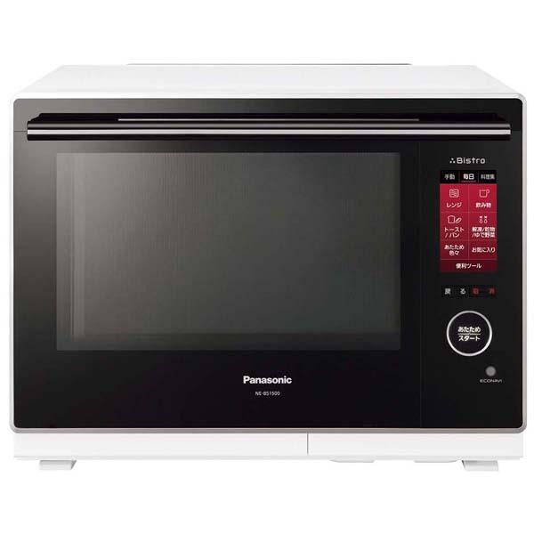 パナソニック スチームオーブンレンジ NE-BS1500-W 【厨房館】オーブン・電子レンジ