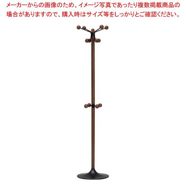 コートハンガー SOC-2000A 【厨房館】店舗備品・防災用品