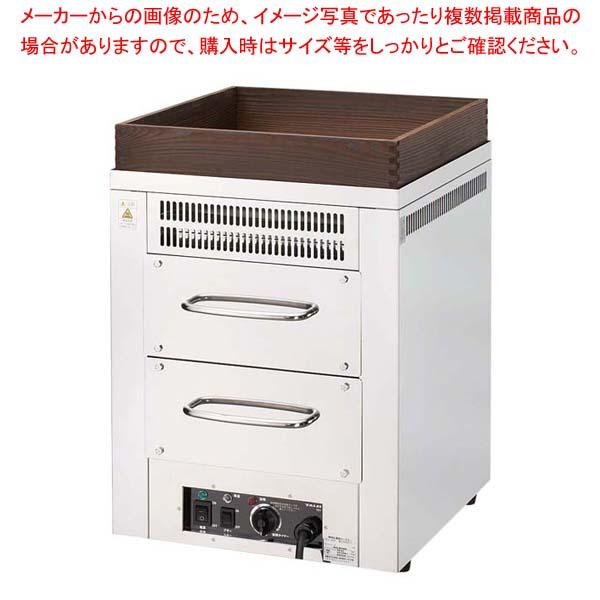 遠赤外線 電気 ホットロースター TEY-202 【厨房館】屋台・イベント調理機器
