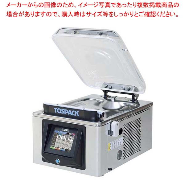 卓上型真空包装機 トスパック V-392 【厨房館】厨房消耗品