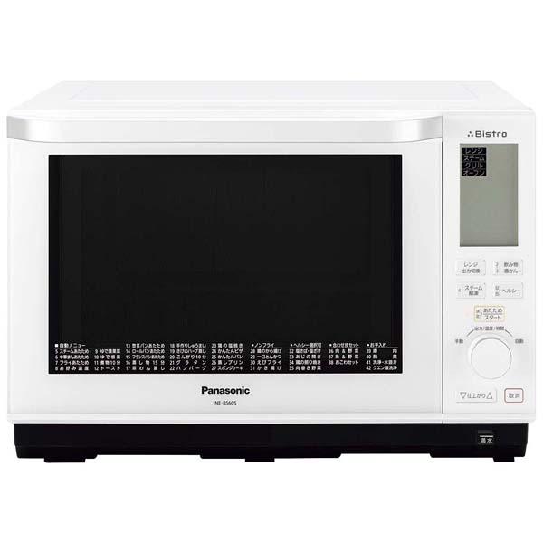 パナソニック スチームオーブンレンジ NE-BS605-W 【厨房館】オーブン・電子レンジ