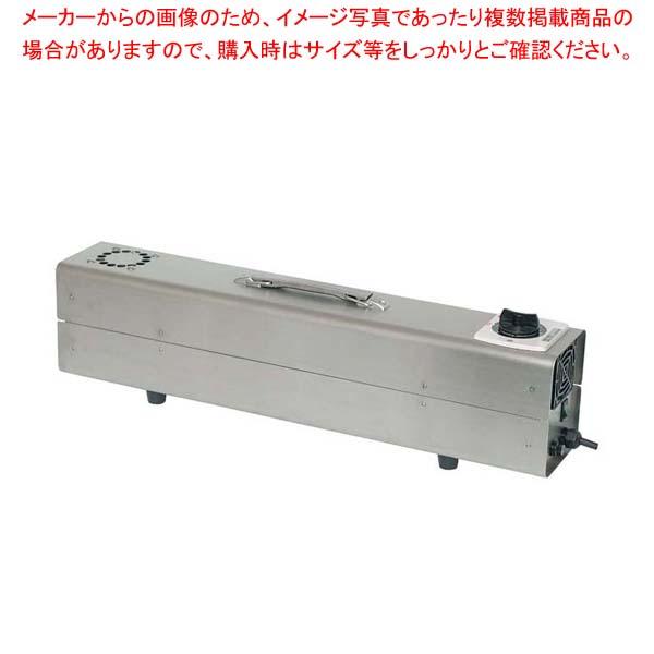 ハンディ型オゾン発生装置 HYD-200H 【厨房館】清掃・衛生用品