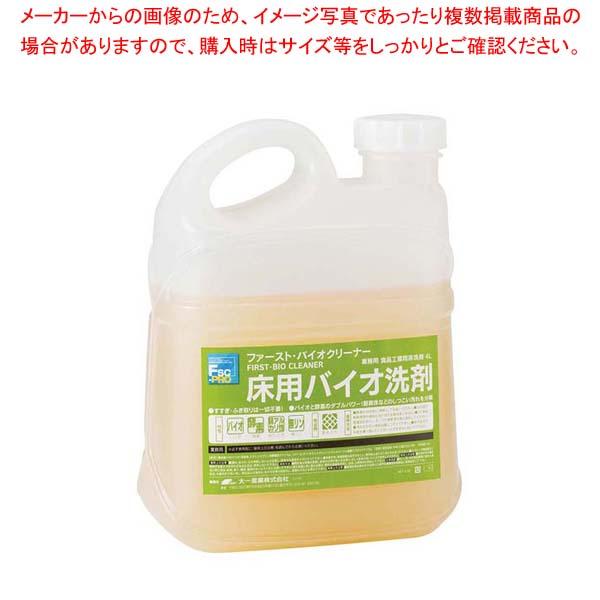 ファースト・バイオクリーナー 床用バイオ洗剤 4L 【厨房館】清掃・衛生用品
