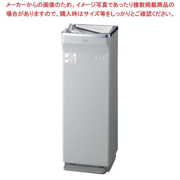 日立 ウォータークーラー 冷水専用(水道直結式)RW-226PD 【厨房館】冷温機器