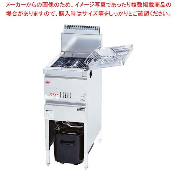 マルゼン ガスフライヤー 一槽式 MGF-30K LP 【厨房館】ギョーザ・フライヤー