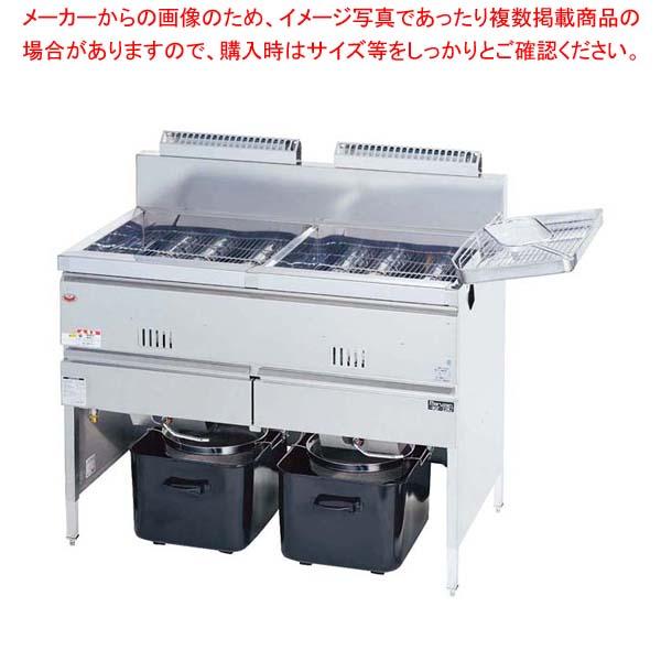 マルゼン ガスフライヤー 二槽式 MGF-13WK LP 【厨房館】ギョーザ・フライヤー