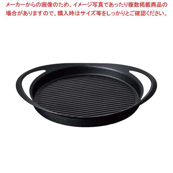 KOMIN(コーミン)鉄鋳物 グリルパン 26cm KO-3309 【厨房館】鍋全般