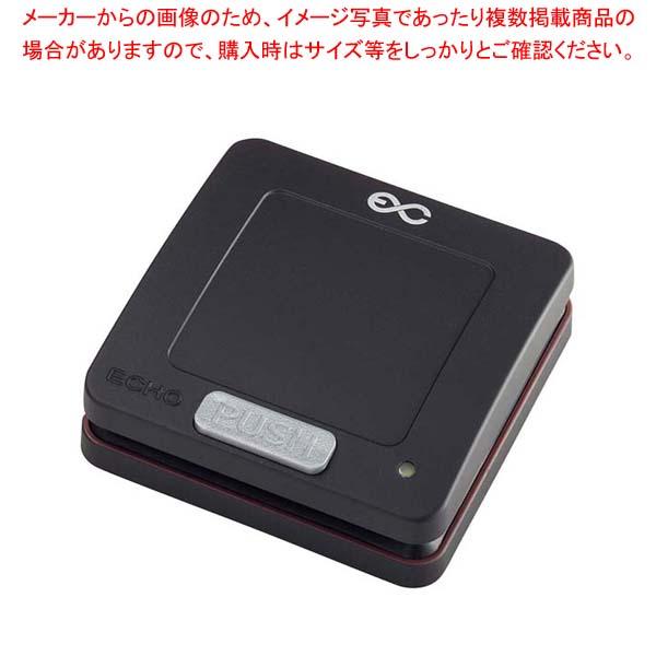 エコチャイム 送信機(電池レス)ブラック EC-302 【厨房館】店舗備品・防災用品