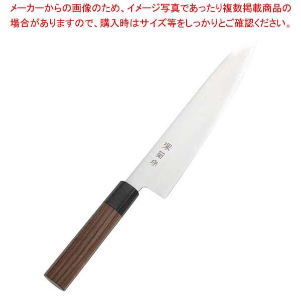 堺菊守(モリブデン鋼)和式 紫檀柄 切付牛刀 24cm 【厨房館】庖丁