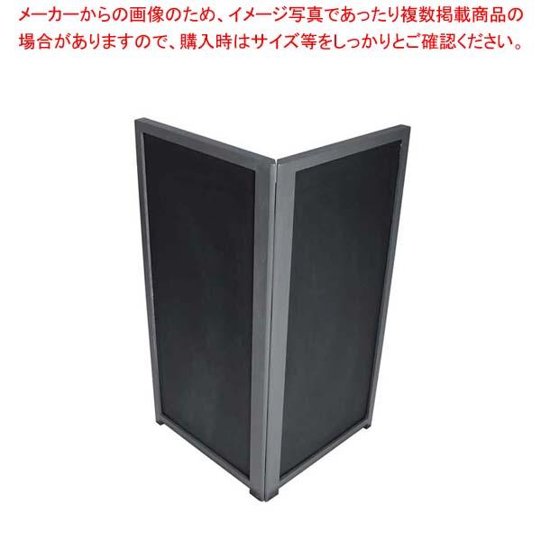 ウォールアングル カバー付チョークボード WAC-459 【厨房館】店舗備品・インテリア