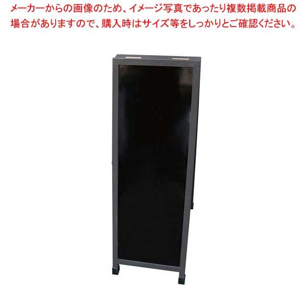 ミニマーカーボード A型ツヤあり APM-39 【厨房館】店舗備品・インテリア