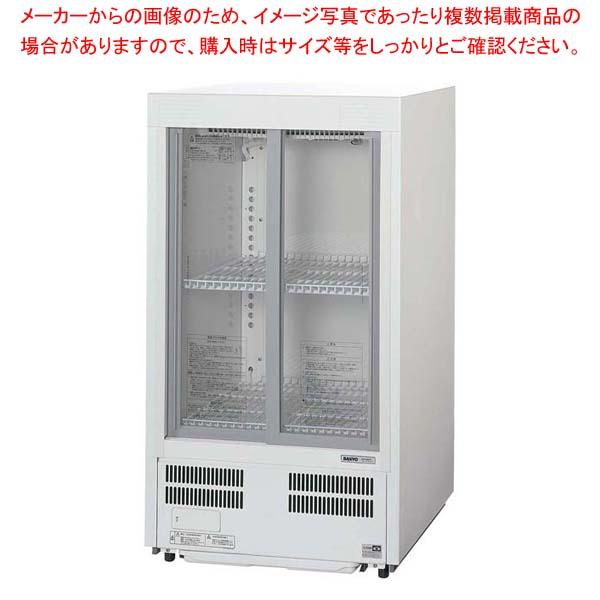 パナソニック 冷蔵ショーケース SMR-M92NC 【厨房館】冷温機器