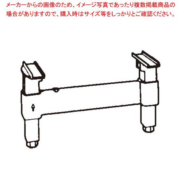 カムシェルフ用 ダネッジスタンド CPDS14H6(480) 【厨房館】棚・作業台