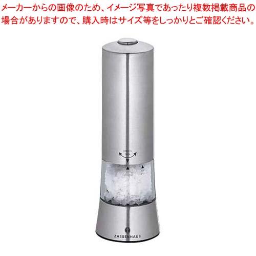 ザッセンハウス ゲーラ 電動ソルトミル 18cm ZAS033069 【厨房館】卓上小物