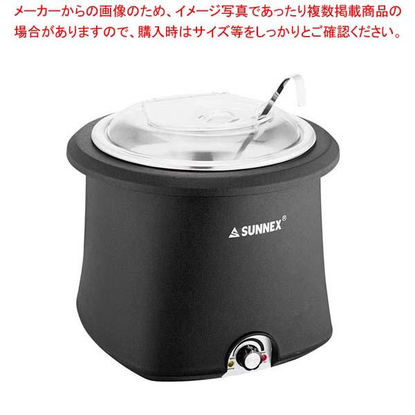 SX 電気式スープウォーマー E07-1011 PC蓋仕様 10L 【厨房館】炊飯器・スープジャー