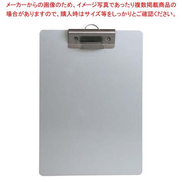 eb-3006560 アルミクリップボード ACB-B4 縦 【厨房館】